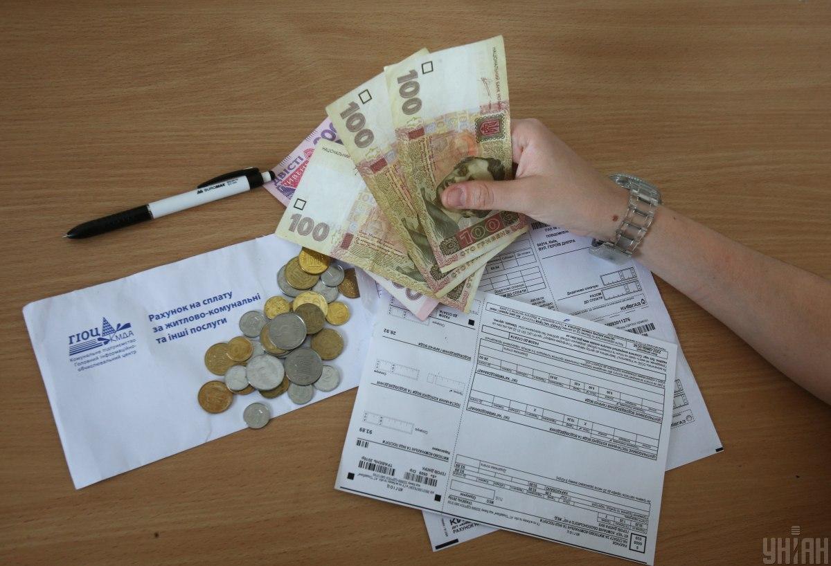 100 тисяч на депозиті, кілька квартир та приватні будинки: чим тепер можна володіти, щоб отримати субсидію