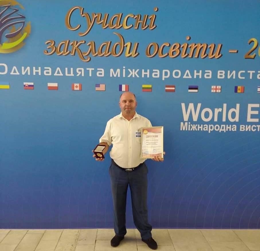 Ковельський центр професійно-технічної освіти відзначений золотою медаллю на міжнародній виставці «Сучасні заклади освіти-2020»