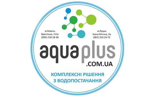 Компанія«Aqua Plus»