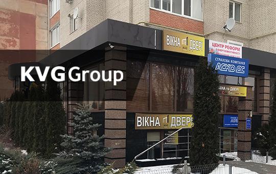 """Вікна та двері – """"KVG Group"""""""