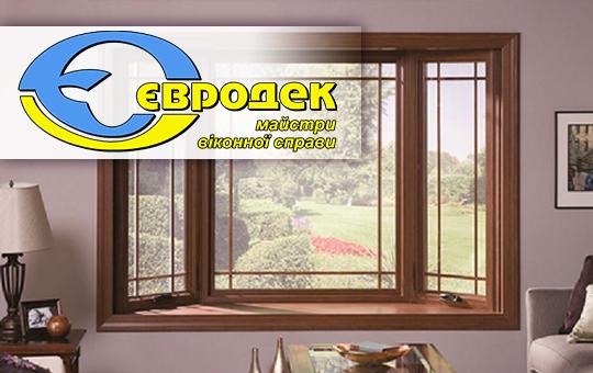Компанія «Євродек-М»
