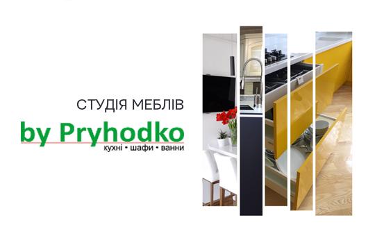 """Студія меблів """"By Pryhodko"""""""