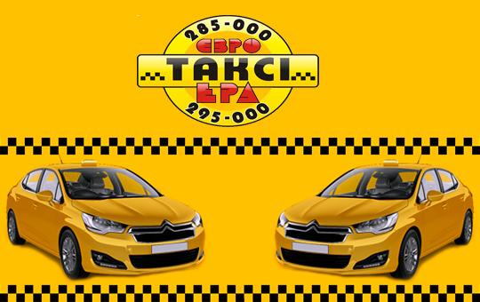 Євро таксі м.Ковель