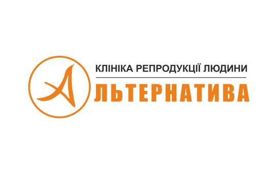 """ТОВ Клініка репродукції людини """"Альтернатива"""""""