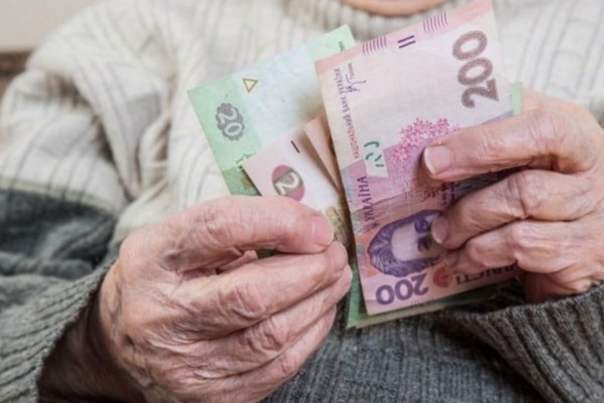 """Українцям озвучили суми нових пенсій: хто в числі """"щасливчиків"""", а хто опинився за бортом"""