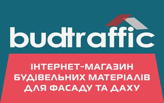 «Budtraffic» – інтернет-магазин будівельних матеріалів для фасаду та даху