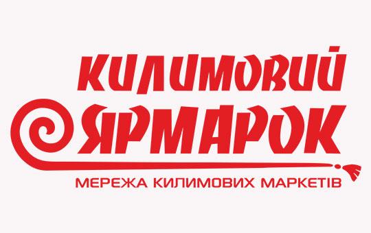 Магазин «Килимовий ярмарок»