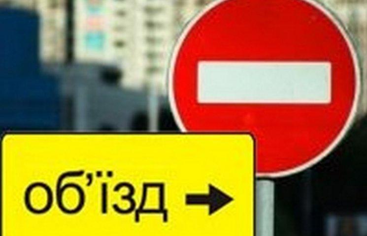 У Ковелі з 23 липня по 1 вересня буде перекрито рух автотранспорту по вул. Шевченка до перехрестя з Варшавською