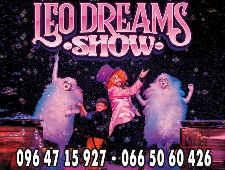 """Ковельчан запрошують на Снігове Лазерне Шоу Мильних Бульбашок """"Leo Dreams Show"""""""