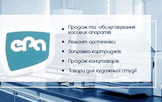ФОП Шумілов В.М.