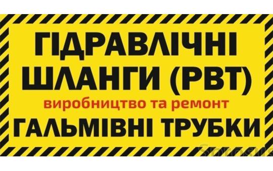 """""""ЕКСПРЕС СЕРВІС"""" 30 хв"""""""