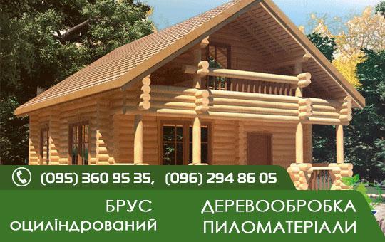Деревообробка – ПП Харчук В.Ф.