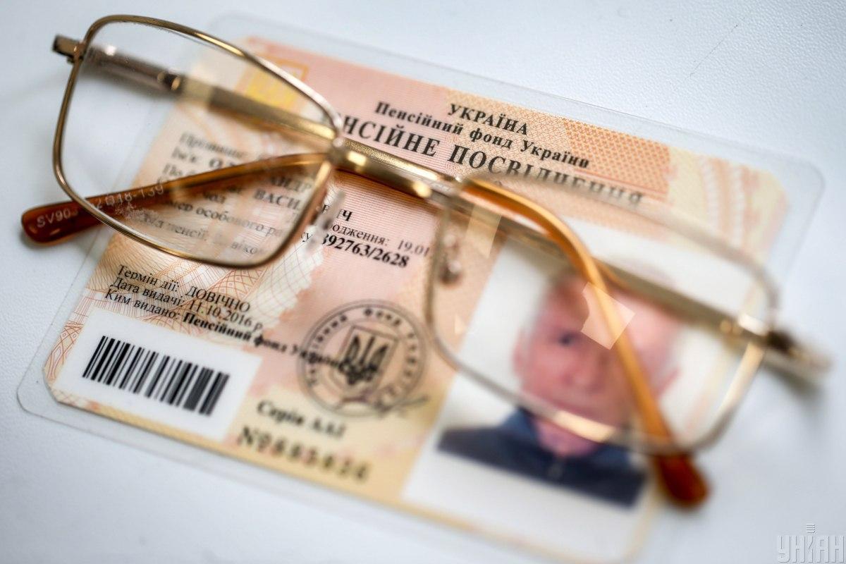 Кожному другому пенсіонеру не вистачить стажу для виходу на пенсію в 60 років – ПФУ