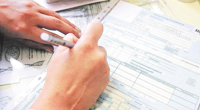 Про порядок заповнення заяви-розрахунку для призначення допомоги по тимчасовій непрацездатності