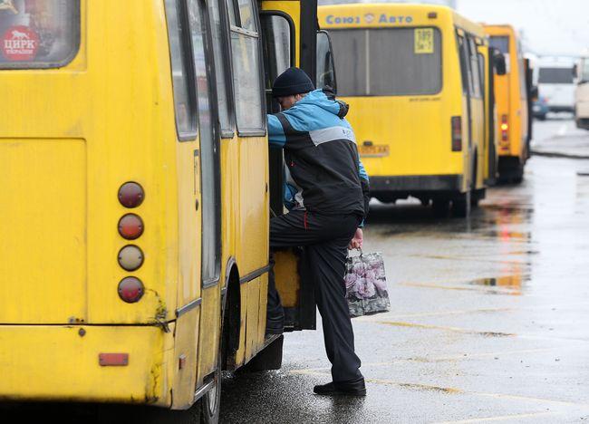 Пільги на проїзд у громадському транспорті можуть скасувати: що пропонують на заміну