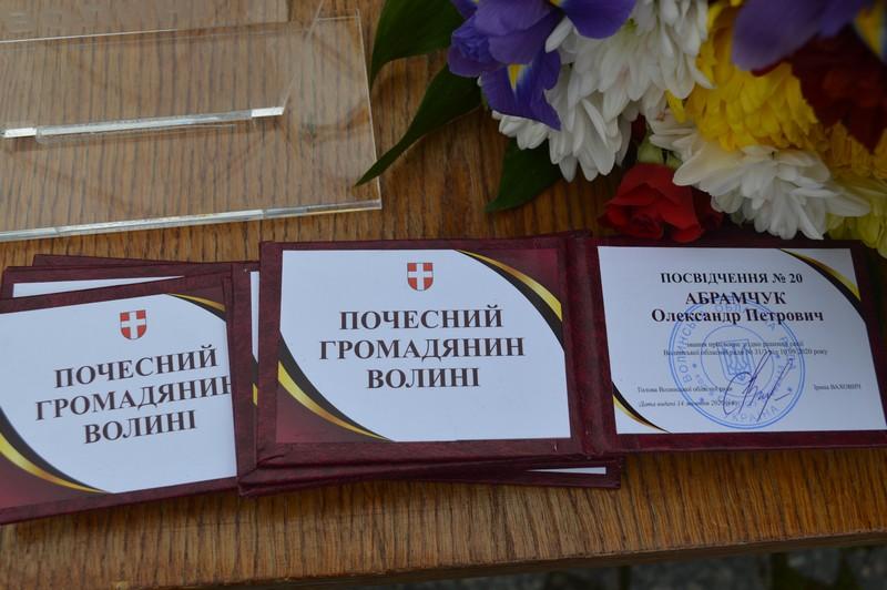 Полеглим у зоні АТО/ООС ковельчанам присвоєно звання «Почесний громадянин Волині» посмертно