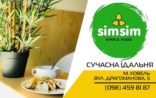 Сучасна їдальня – SIMSIM