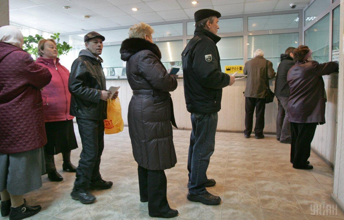 Українці отримуватимуть газ за новою схемою: що зміниться