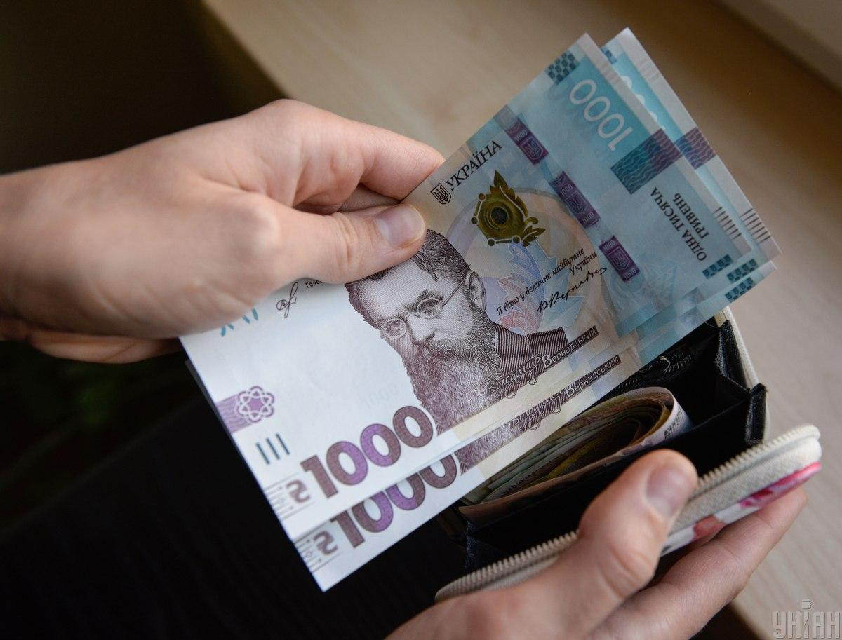 Українці зможуть отримати пенсії покійних родичів: кому видадуть гроші