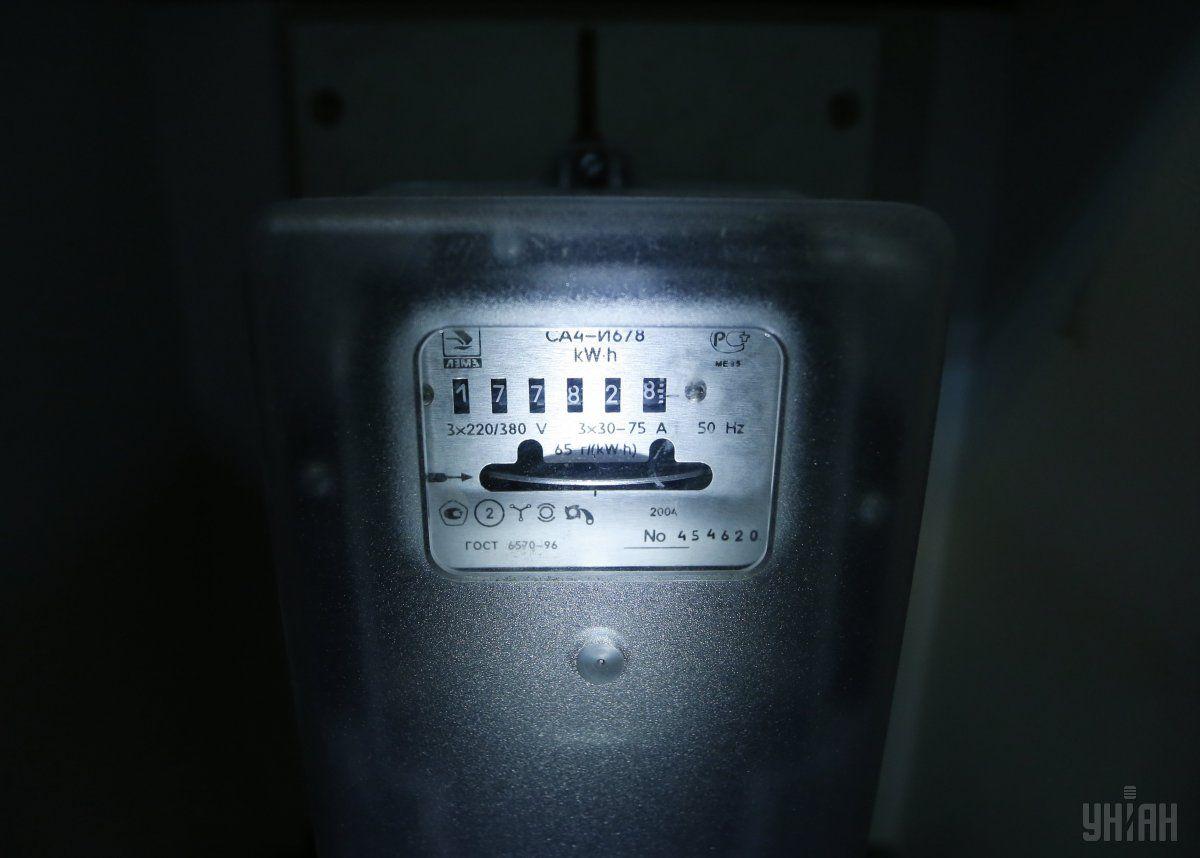 Українцям розказали, яку компенсацію можна отримати за збої в електропостачанні