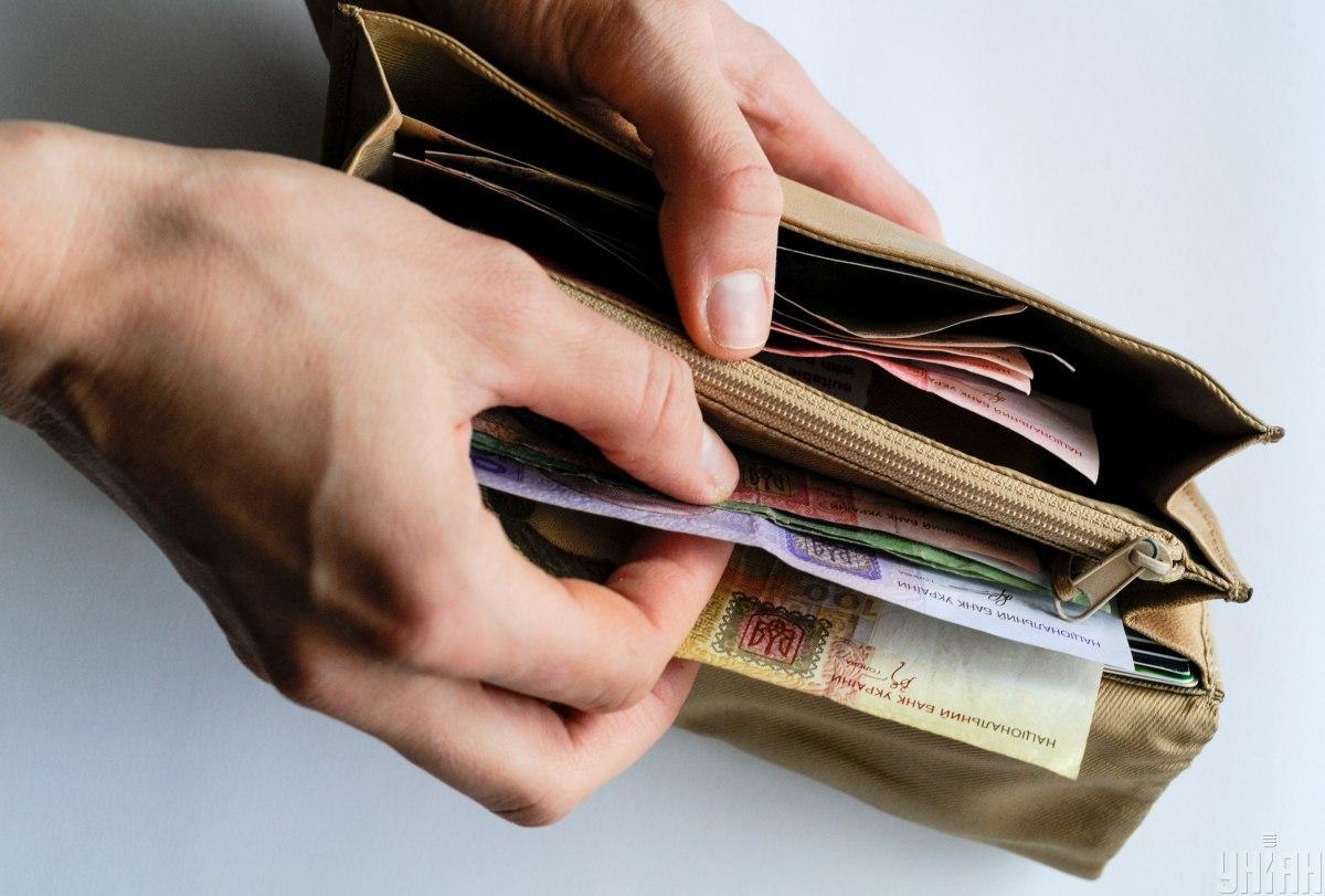 В Україні будуть по-новому розраховувати середню зарплату: що змінилося